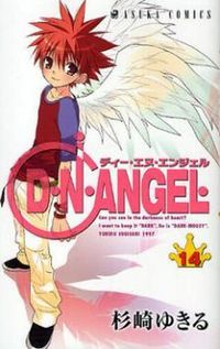D.N. Angel Manga - Read D.N. Angel Online at MangaHere.co