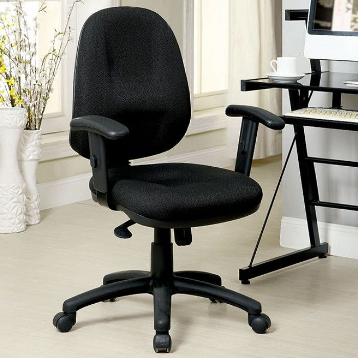 Furniture Of America Surrey Office Chair- CM-FC637 For $159