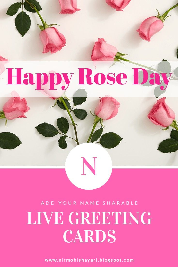 Live Happy Rose Day E Cards
