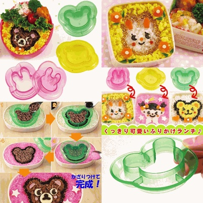 This is a so cute food cutter and furikake frame set. It is called food cutter and furikake frame - PoPoRo - bear rabbit and kid. There are bear, rabbit and kid in package. So kawaii. If you turn these covers over, you can use them as food cutters.