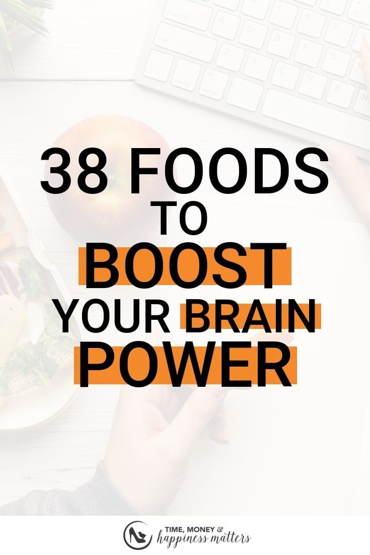 38 Foods to Boost Your Brain Power   Happiness Matters Blog