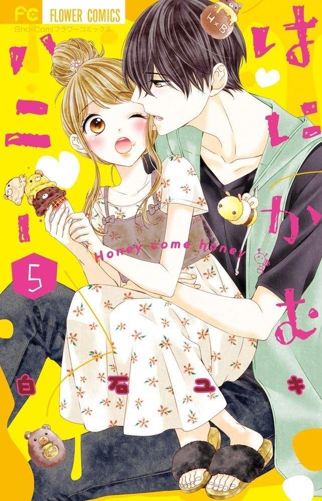 Hanikamu Honey はにかむハニー Honey Come Honey By Shiraishi