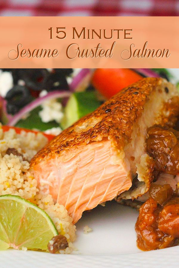 Crusted Sesame Salmon - an easy delicious 15 minute dinner.
