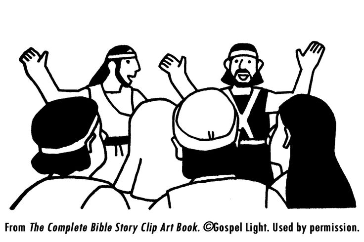 111 Best Images About Bible Joshua On Pinterest