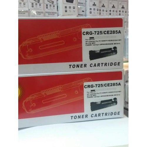Canon Crg-725 Hp 85a- Eko İki̇z Muadi̇l Toner 45,00 TL ve ücretsiz kargo ile n11.com'da! Canon Toner fiyatı Bilgisayar kategorisinde.