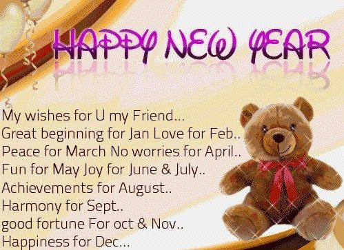 Happy new year 2018 quotes quotation image quotes of the day happy new year 2018 quotes quotation image quotes of the day description teddy bear quotes tagalog sharing is power dont forget to share this m4hsunfo