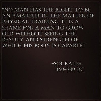 Thought provoking.  How much physical strength am I capable of?  Why not see how much?