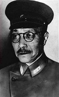 Japanese General and Prime Minister Hideki Tojo (1885 - 1948). Pin by Paolo Marzioli