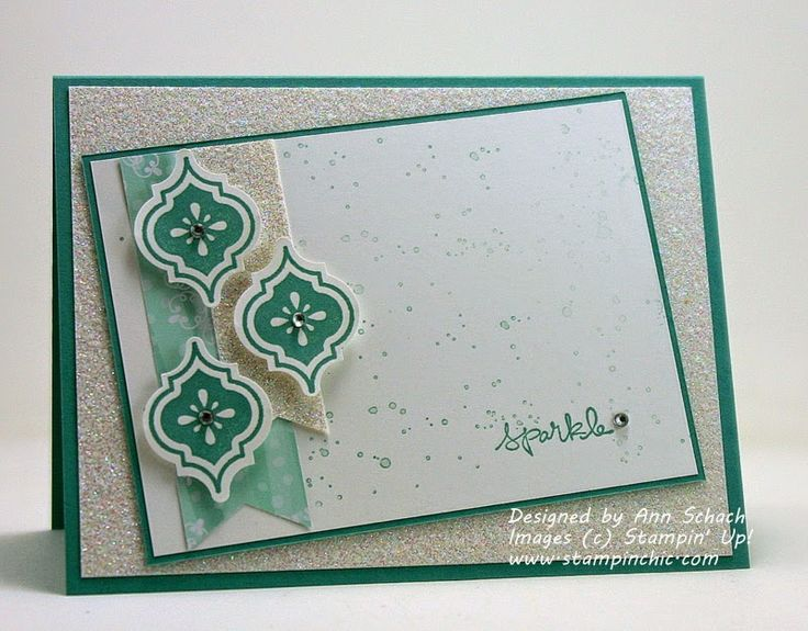 The Stampin' Schach: The Stamp Review Crew: Mosaic Madness Edition