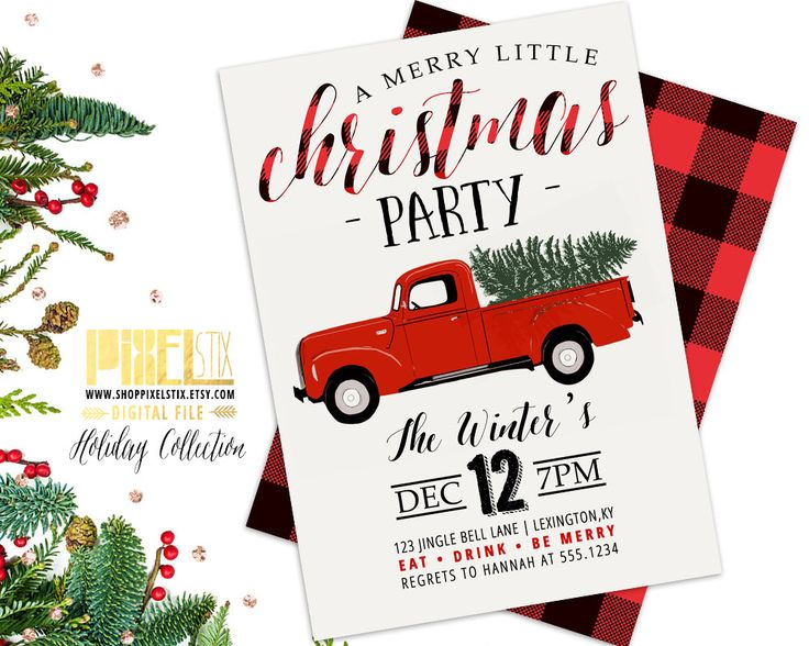 Christmas Party Invitation, Red Truck Invite, Retro Holiday Party, Griswold, Flannel Invitation, Buffalo Plaid, Vintage Christmas, PRINTABLE by shopPIXELSTIX on Etsy