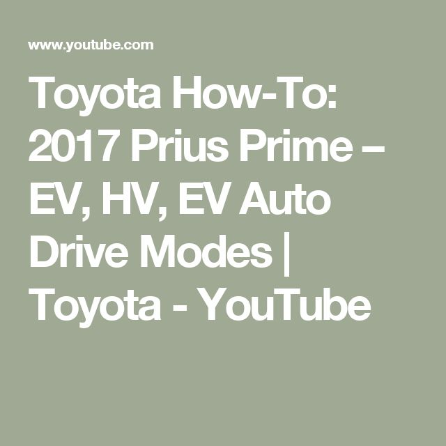 Toyota How To 2017 Prius Prime Ev Hv Auto Drive Modes You Honda