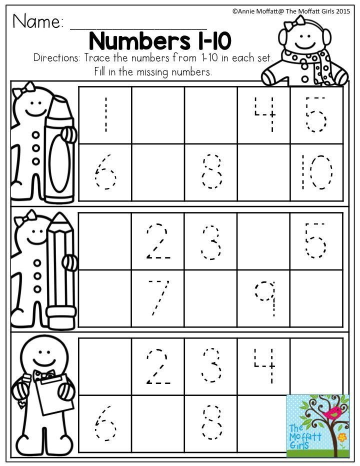 Numbers 1-10- Trace the numbers and fill in the missing numbers for each tens frame.  Just print and teach!
