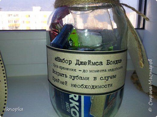 Оригинальный подарок на 23 февраля. А вдруг пригодиться, например, бритва или спички, или чай, ну или жвачка. А тут вот оно, стоит и ждёт своего часа. фото 1
