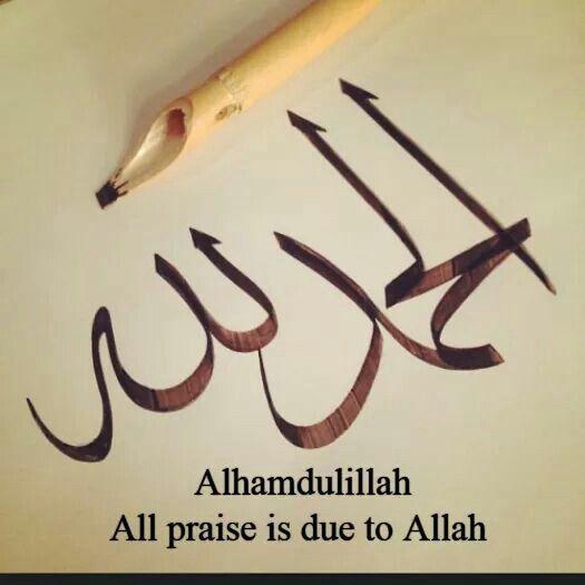 Alhamdu lillahi