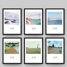Nordic moderno e minimalista soggiorno pittura decorativa incorniciato beach astratta dipinti Claude Monet dipinti murali(China (Mainland))