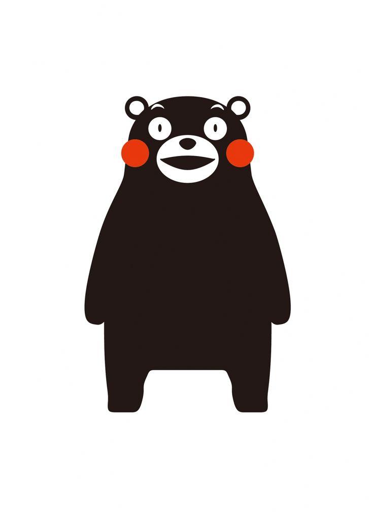 日本設計網站 くまモン | good design company