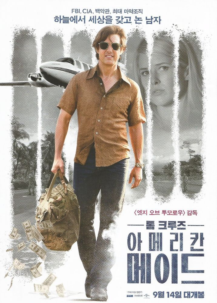 American Made 2017 Tom Cruise Korean Mini Movie Posters Flyers (A4 Size)
