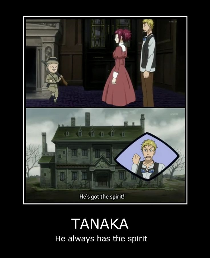 Black Butler—I love how Tanaka is always just THERE.