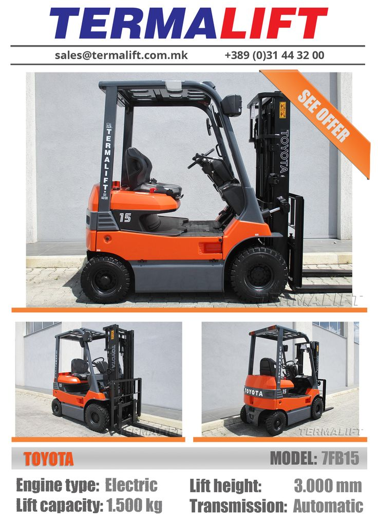 TOYOTA | Forklift For Sale | Model: 7FB15 | Engine type: Electric | Lift capacity: 1500 kg | Lift height: 3000 mm | Transmission: Automatic | Kumanovo, Macedonia | Europe | #forklift #toyota #termalift #materialhandling