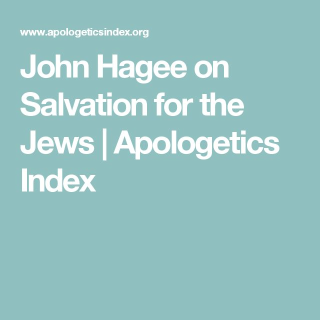 John Hagee Affair – Daily Motivational Quotes