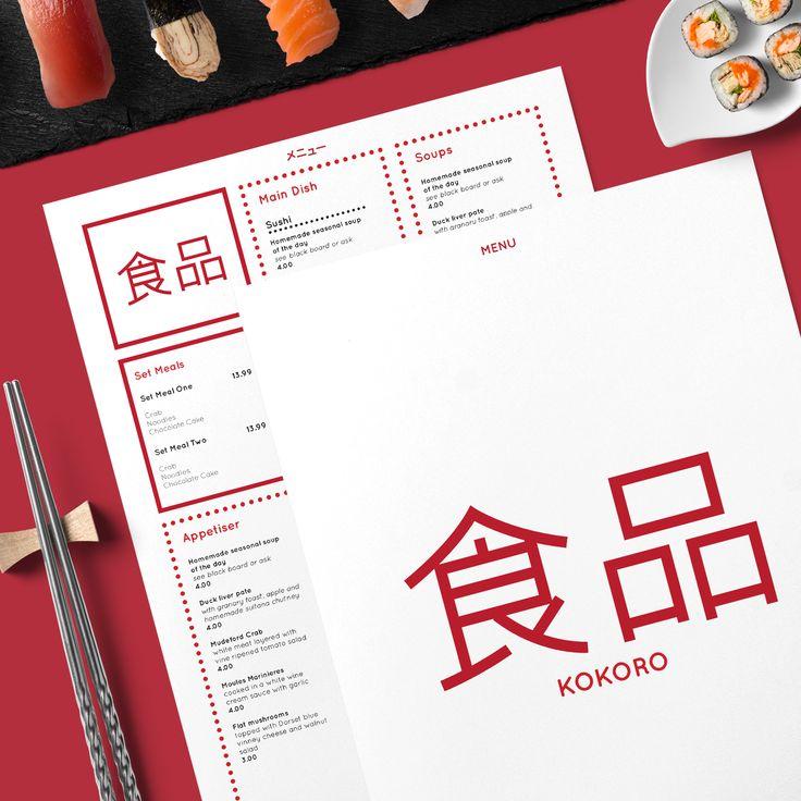 Kokoro - A minimal and modern Japanese menu design