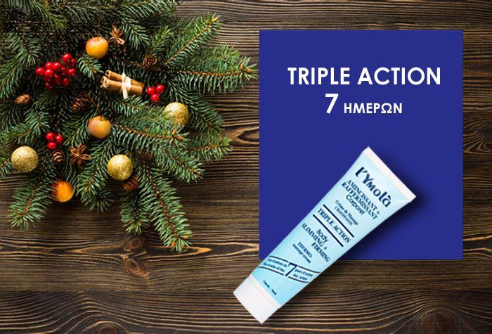 Το καλύτερο δώρο για γυναίκες και άντρες που προσέχουν τη σιλουέτα τους. H Triple Action είναι μια αγωγή αδυνατίσματος, σύσφιξης και κατά της κυτταρίτιδας. Τα πρώτα αποτελέσματα είναι ορατά από την 7η μέρα. L'Ymola <3 lymola <3
