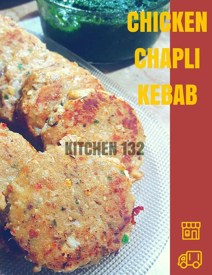 Chicken Chapli Kebab~