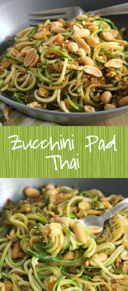 Zucchini Pad Thai - just leave out the egg and it's perfect!