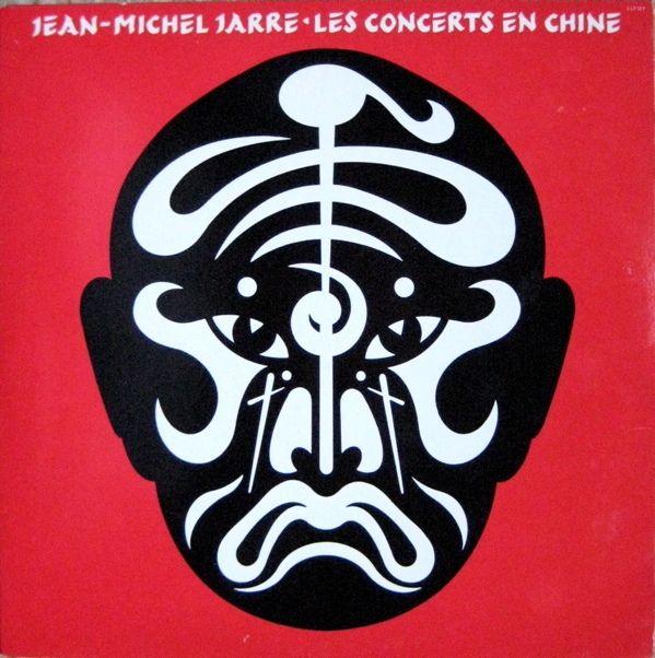 Les concerts en Chine 1981 (Live) - Jean Michel Jarre