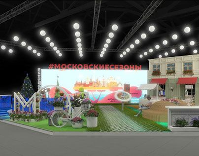 """Check out new work on my @Behance portfolio: """"Complex exhibition project """"Moscow seasons"""""""" http://be.net/gallery/44579209/Complex-exhibition-project-Moscow-seasons"""