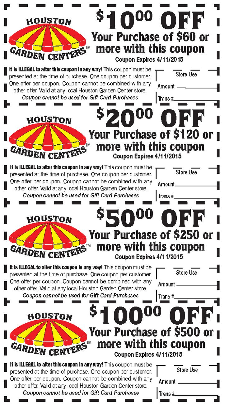 Coupons Houston garden, Garden center, Coupons