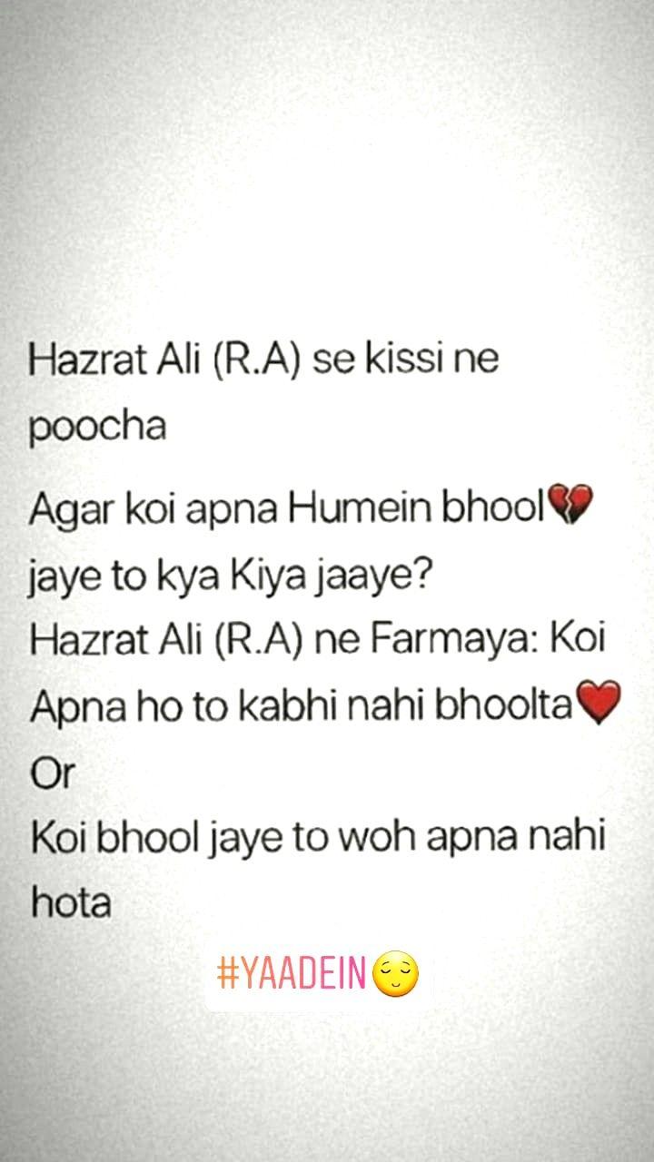 Bahut sahi  Islamic love quotes, Hazrat ali sayings, Islamic