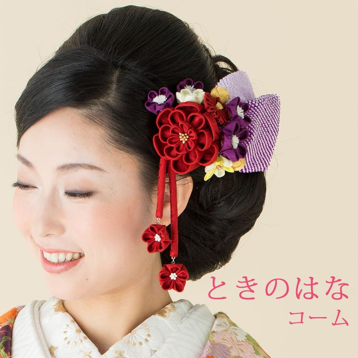 ときのはなコーム 花嫁 髪飾り かんざし つまみ細工