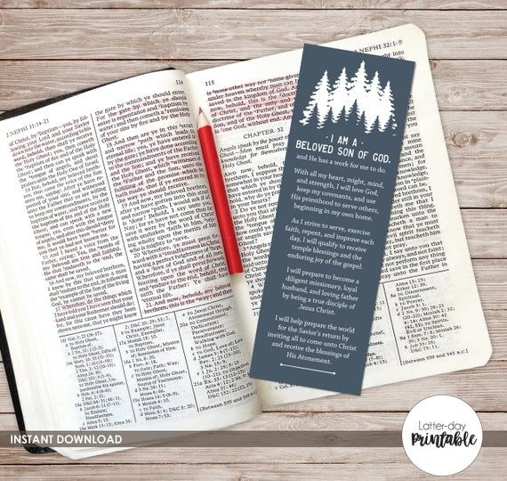 Aaronic Priesthood Quorum Theme Latter Day Saint Young Men Etsy Priesthood Bookmarks Printable Young Man