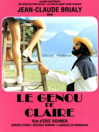 """498. """"le genou de Claire"""" (1970) d' Eric Rohmer avec J.Claude Brialy"""