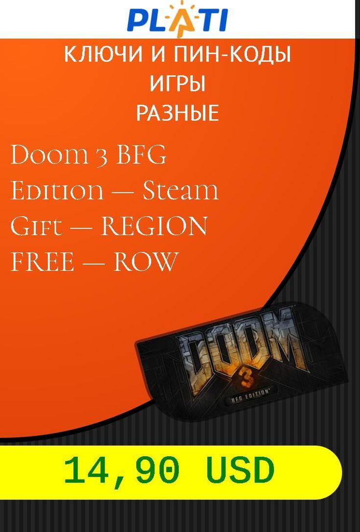Doom 3 BFG Edition — Steam Gift — REGION FREE — ROW Ключи и пин-коды Игры Разные