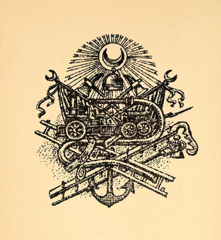 osmanlı itfaiye arması