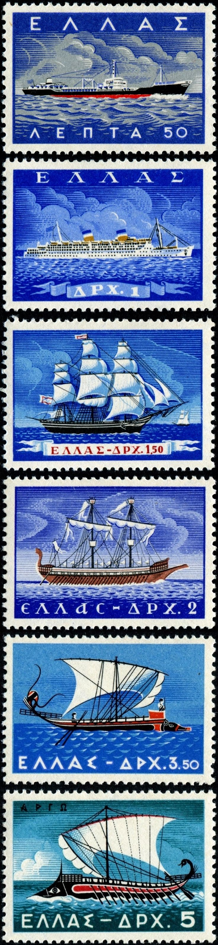 Six stamps in a ships set, designed by A. Tassos, printed by lithography, and issued by Greece on January 30, 1958 to honor the country's merchant marine, Scott Nos. 618-23.