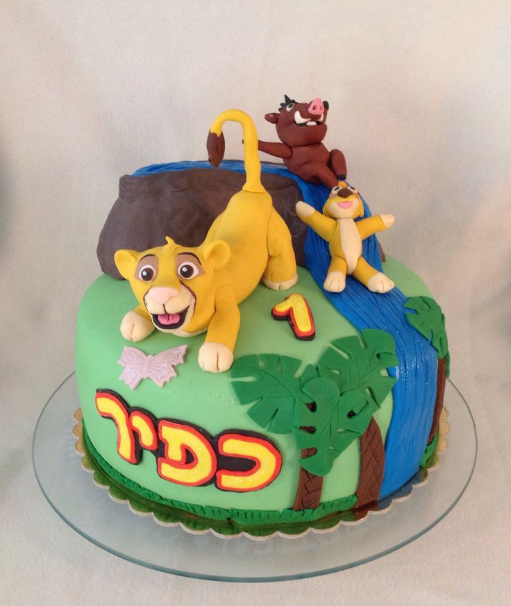 Lion King Cake Decoration Ideas : 17 Best images about Fondant - Lion King on Pinterest Disney, Cakes and King cakes