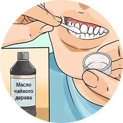 Отбеливаем зубы дома без вреда для эмали Красивый природный цвет зубов встречается редко. Чаще женщинам приходится бороться с желтоватым или серым оттенком эмали, который, естественно, не красит улыбку. Поправить ситуацию реально и в домашних условиях, и с помощью специализированных процедур. Но почему большинство женщин пытаются отбелить зубы в домашних условиях без вреда для эмали?