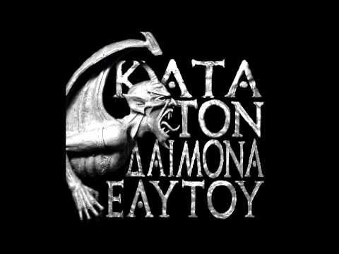 Amazing greek metal music <3
