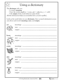 Using a dictionary - Worksheets & Activities | GreatSchools