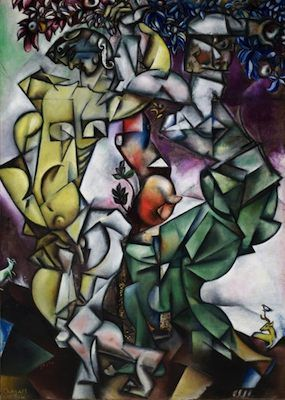 Marc Chagall - Between Surrealism & NeoPrimitivism - Tentation (Adam et Eve) - 1912