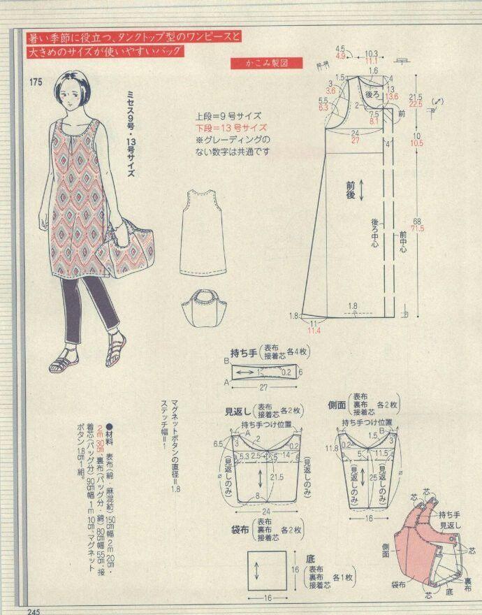 Mejores 592 imágenes de costura señora en Pinterest | Patrones de ...