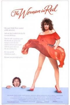 The Woman in Red; Gene Wilder, Kelly LaBrock, Charles Grodin