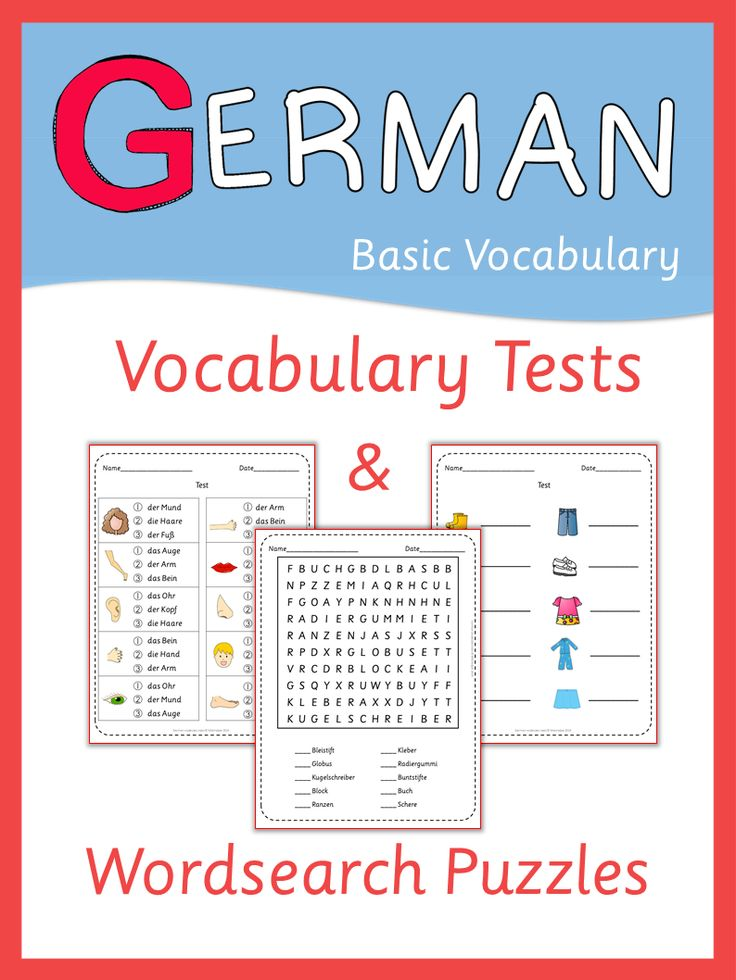 german vocabulary tests and wordsearch puzzles puzzles and vocabulary. Black Bedroom Furniture Sets. Home Design Ideas