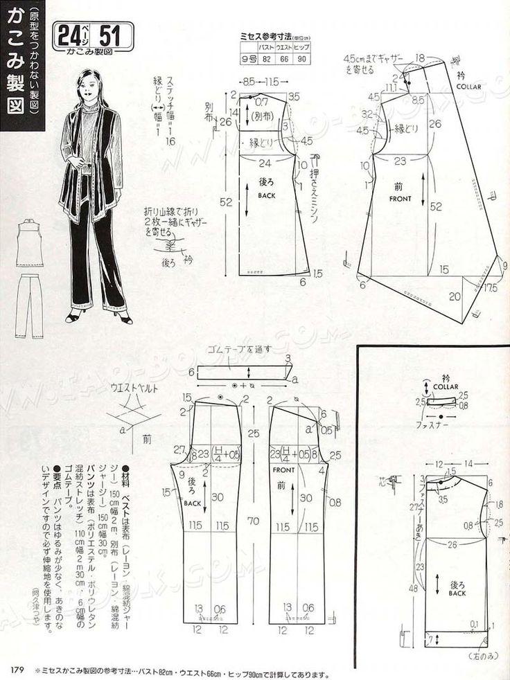 giftjap.info - Интернет-магазин   Japanese book and magazine handicrafts - LADY BOUTIQUE 2009-10