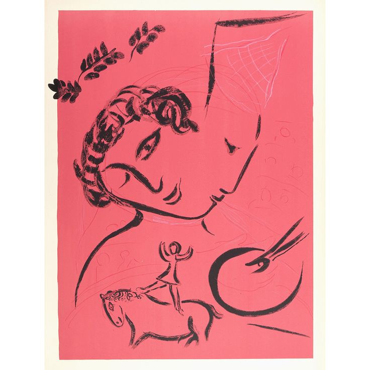 Marc Chagall (1887-1985)  Le Peintre en rose - 1959  L'affiche et le tirage en estampe deux lithographies en couleurs, l'une avec la lettre, l'autre sans  Affiche exécutée pour le Musée des Arts Décoratifs, imprimée par Mourlot (1500 avec la lettre, seules quelques épreuves sans)  75 × 50,5 cm l'une  L'ensemble en très bon état, le rose très bien conservé  Les affiches de Chagall page 35 (épreuve avec la lettre reproduite)  Provenance : Collection B & C Marq #piasa_auction #piasa #design…
