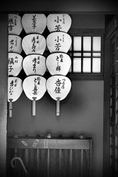 Paper fans at display in Kyoto, Japan