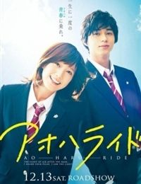 Ao Haru Ride drama | Watch Ao Haru Ride drama online in high quality